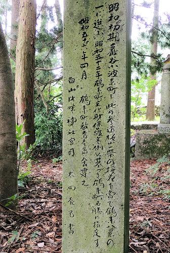 140805shirayama26.jpg