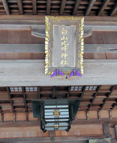 140805shirayama63.jpg