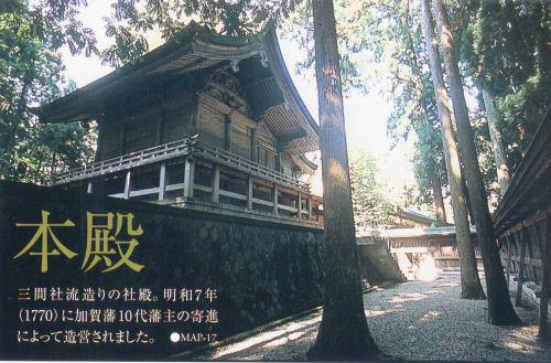 140805shirayama69.jpg
