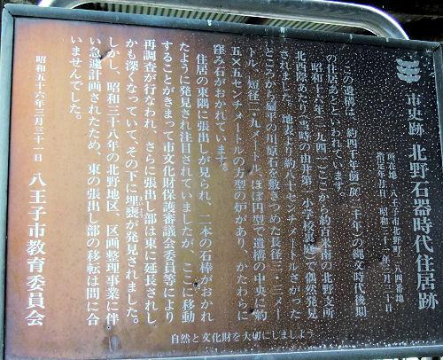 140817kitano41.jpg