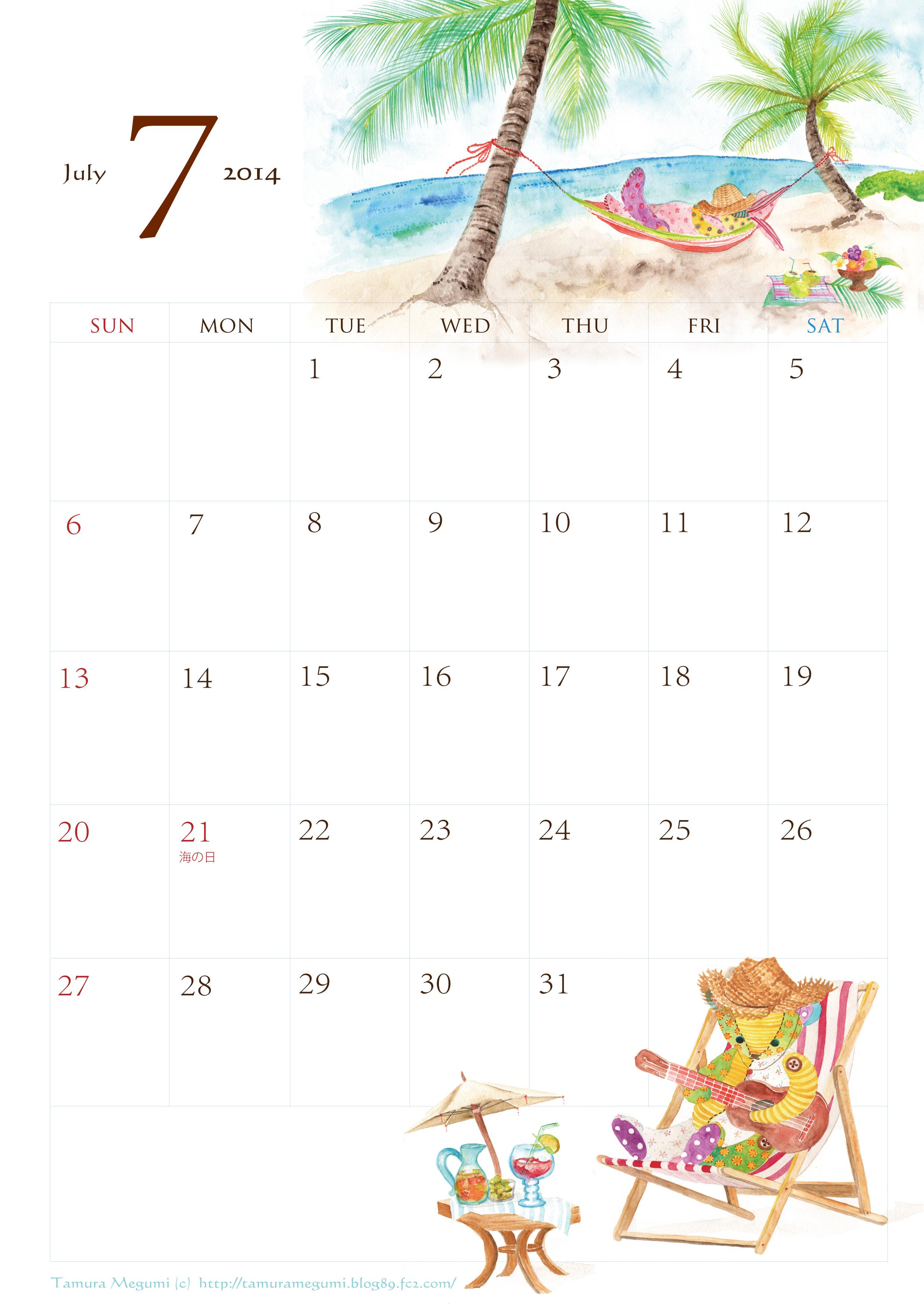カレンダー a4 カレンダー 2014 : 2014年7月 カレンダー A4 ...
