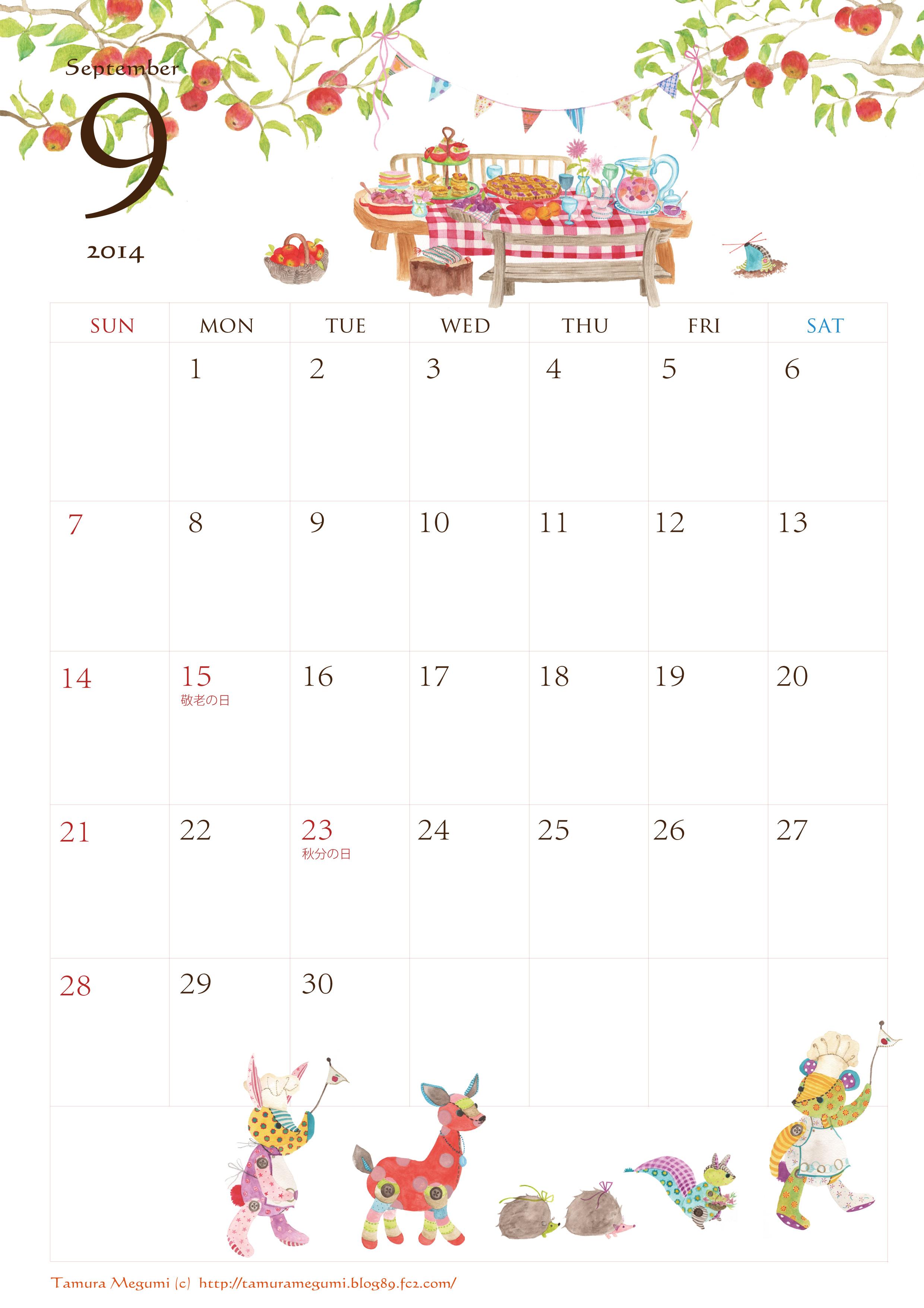 カレンダー a4 カレンダー 2014 : 2014年9月 カレンダー A4サイズ ...