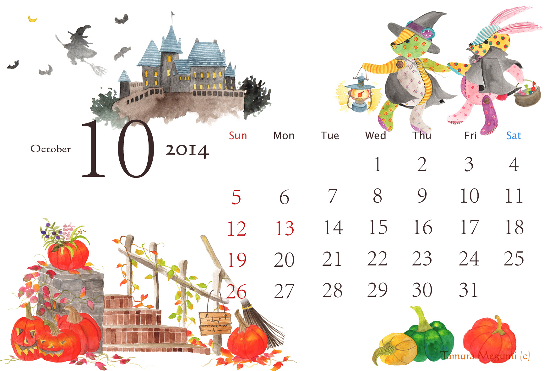 ... カレンダー【A4&ハガキサイズ : カレンダー 201410月 : カレンダー