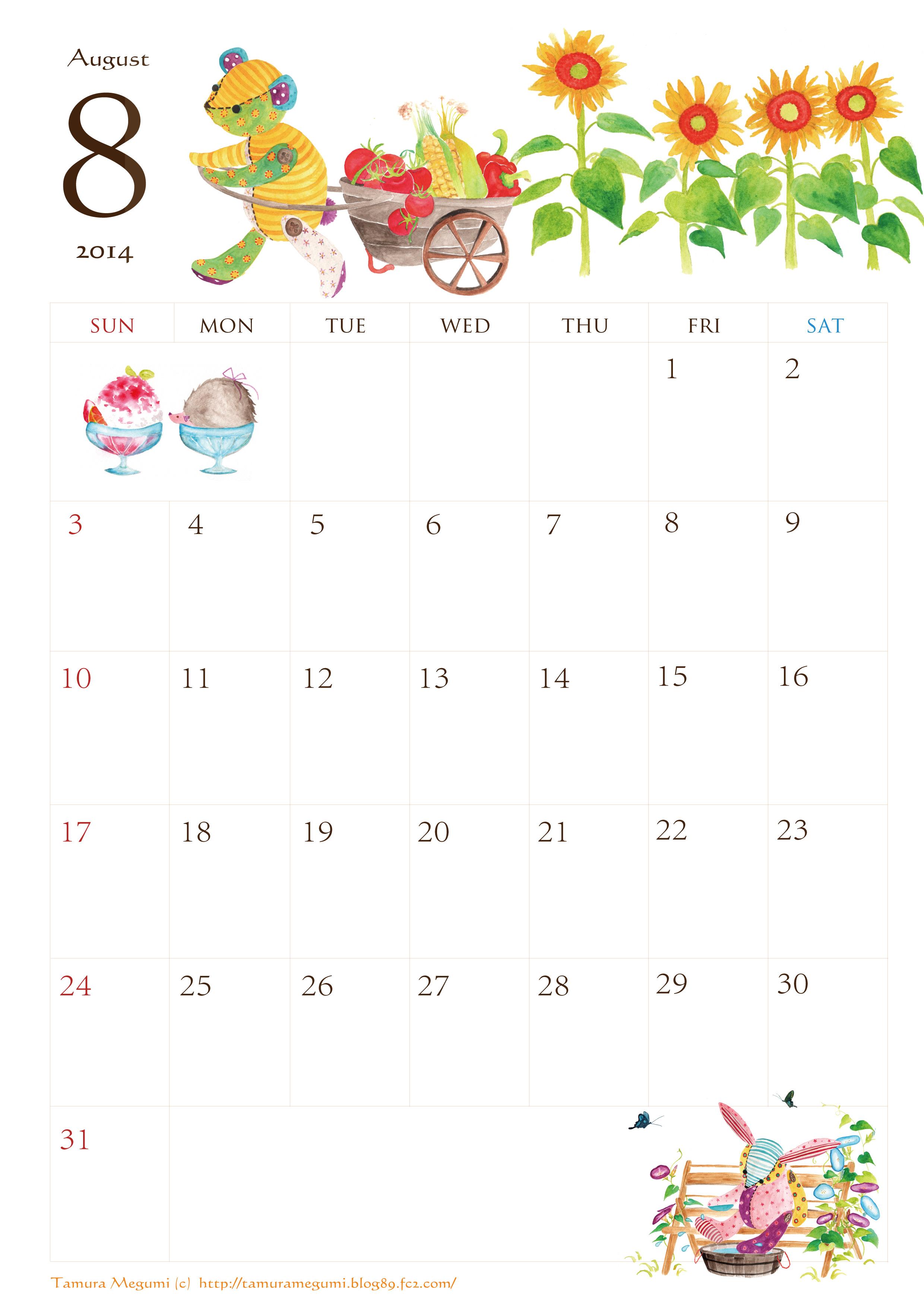2014年8月 カレンダー A4サイズ ...