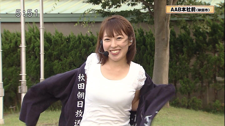 秋田 朝日 放送 アナウンサー