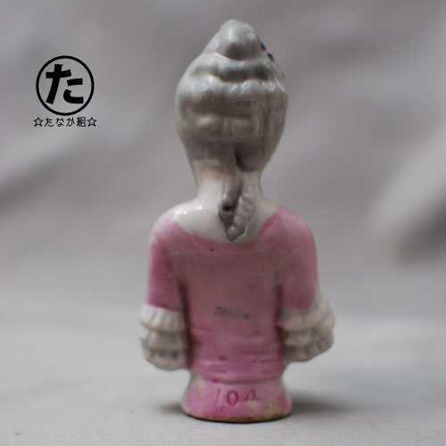 pink-half-doll-4.jpg