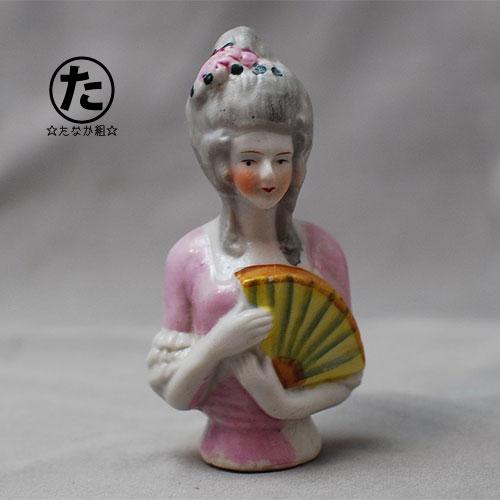 pink-half-doll1.jpg