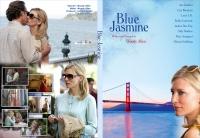 ブルージャスミン ~ BLUE JASMINE ~