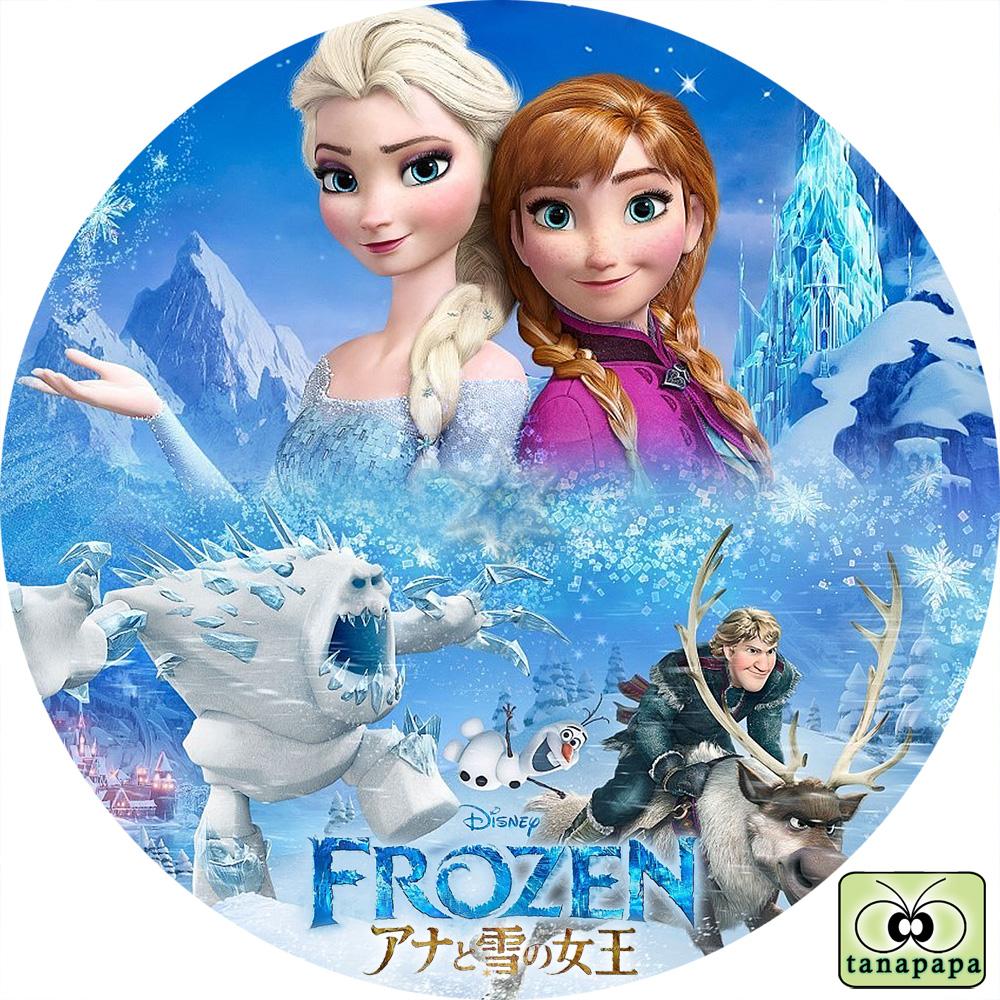 アナと雪の女王のフル動画は無料?日本語吹き替え …