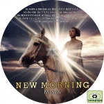 MISIA ~ NEW MORNING ~