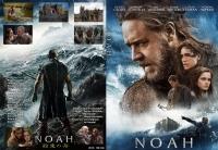 ノア 約束の舟 ~ NOAH ~