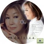 高橋真梨子 ~ Adultica ~
