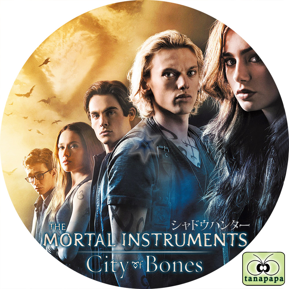 Mortal instruments 2 release date in Perth