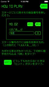 1136_2_ja.png
