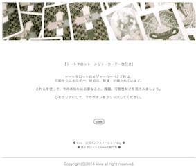 gamen01.jpg