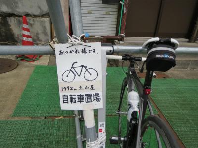IMG_0850.jpg