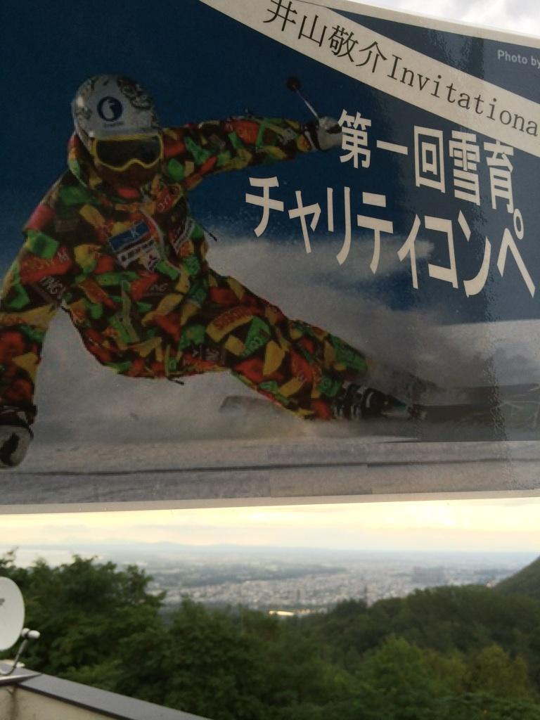 IMG_4050 iyama