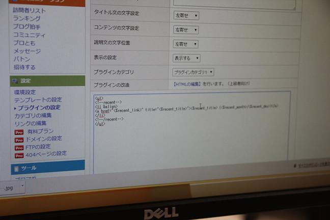 6_201404092133597ed.jpg
