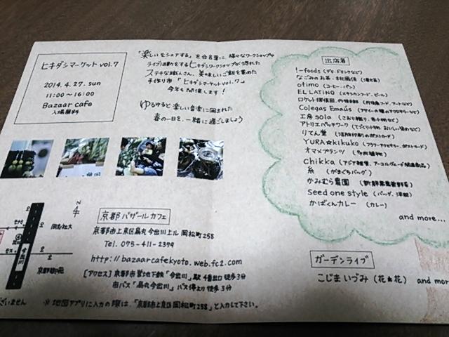DSC_1578.jpg
