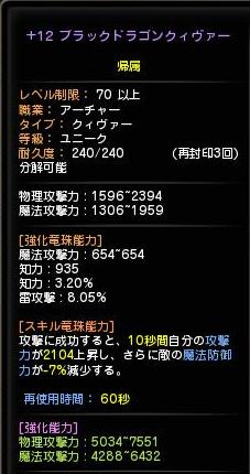 BDU矢筒+12