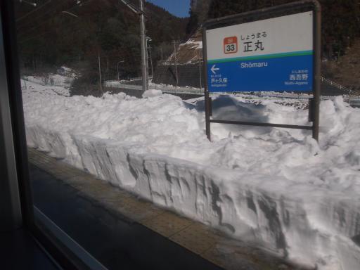 20140222・雪秩父2-04