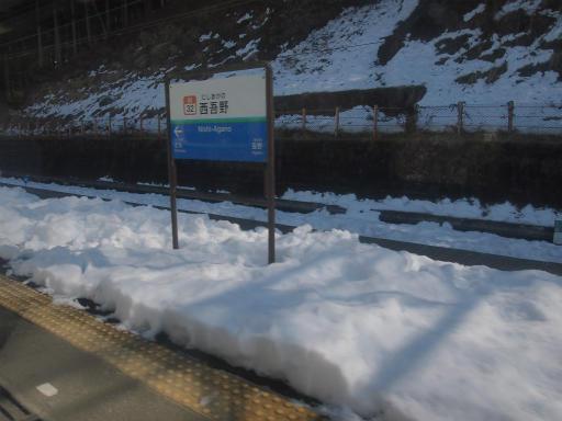 20140222・雪秩父2-02