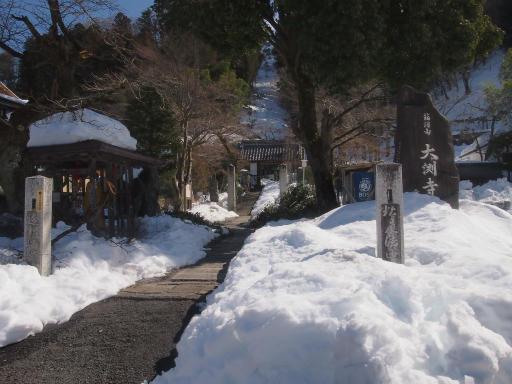 20140222・雪秩父札所27-05