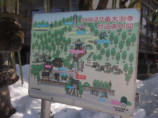 20140222・雪秩父札所27-12・中