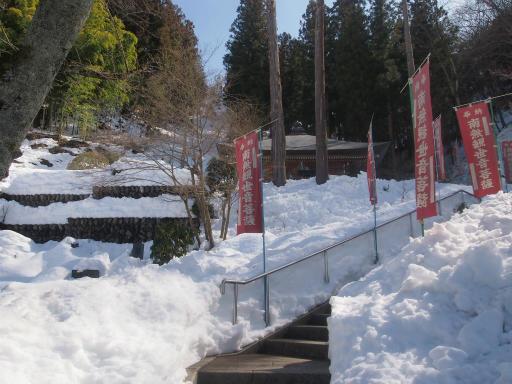 20140222・雪秩父札所27-14