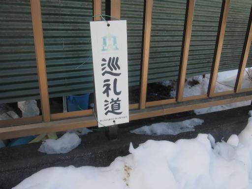 20140222・雪秩父4-03