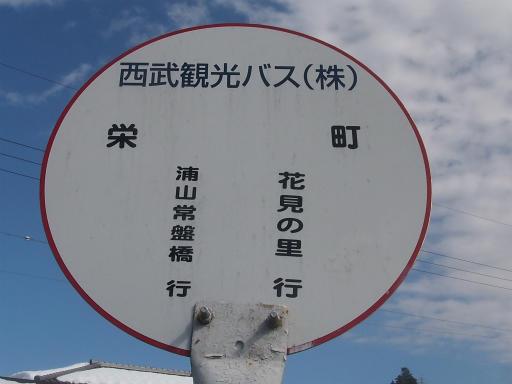 20140222・雪秩父4-16