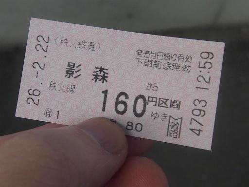 20140222・雪秩父5-02