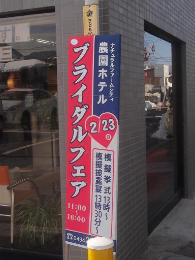 20140222・雪秩父5-23