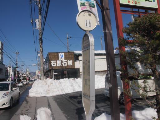 20140222・雪秩父6-19