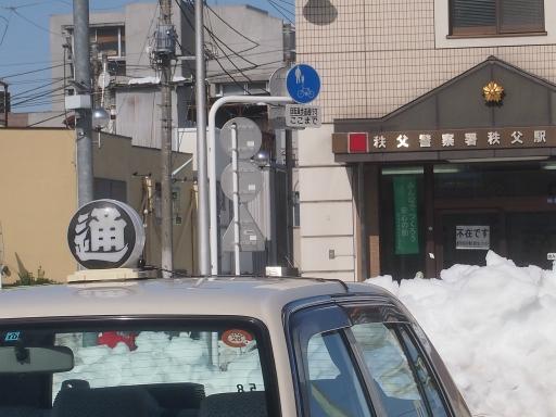 20140222・雪秩父ネオン06・秩父