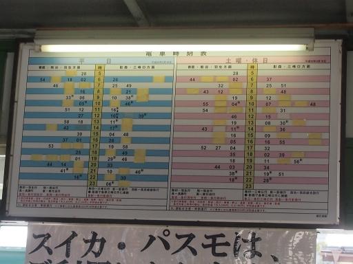 20140222・雪秩父ネオン03・御花畑