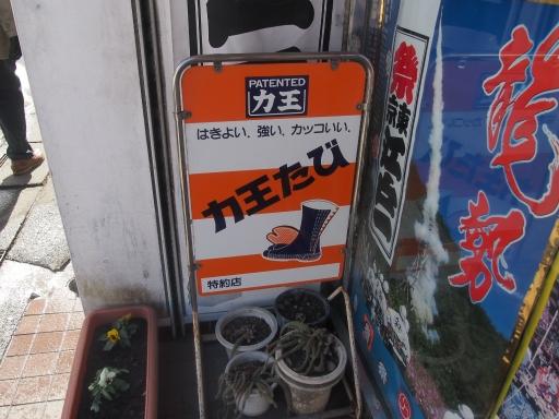 20140222・雪秩父ネオン16