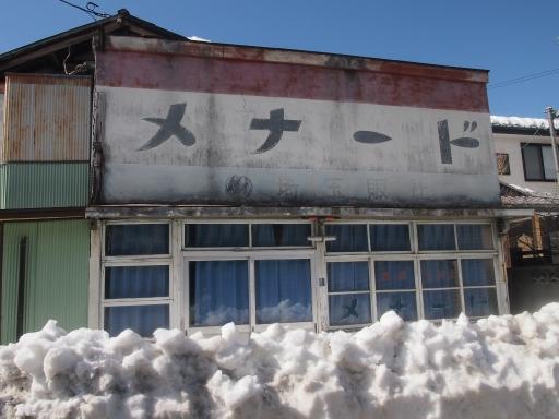20140222・雪秩父ネオン13