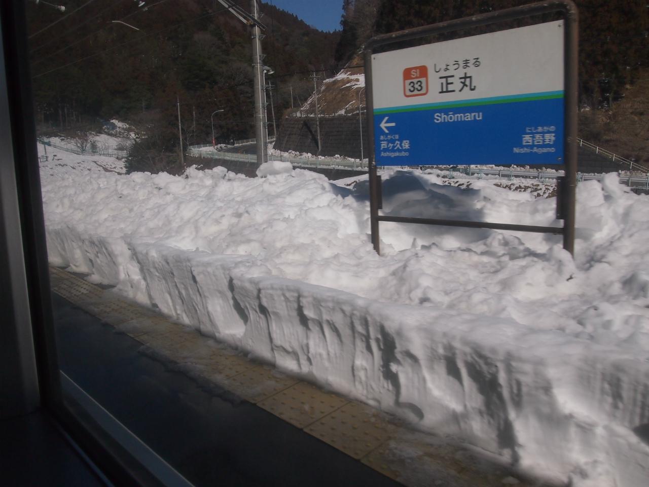 鉄写同好会(2014年3月)~雪鉄 ...