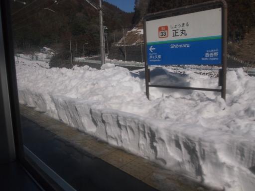 20140222・雪秩父鉄06・正丸