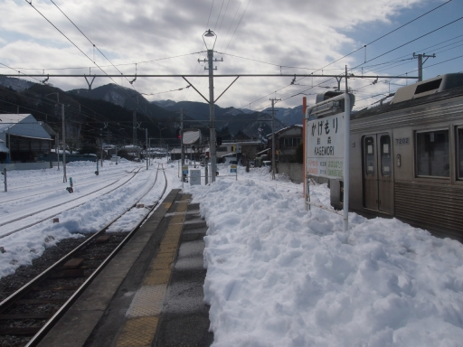 20140222・雪秩父鉄21・影森