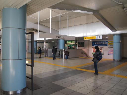 20140315・航空公園駅05