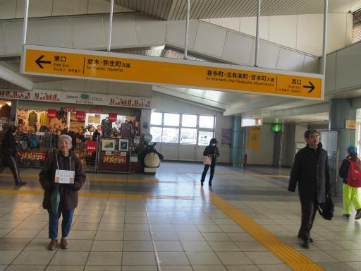 20140315・航空公園駅08
