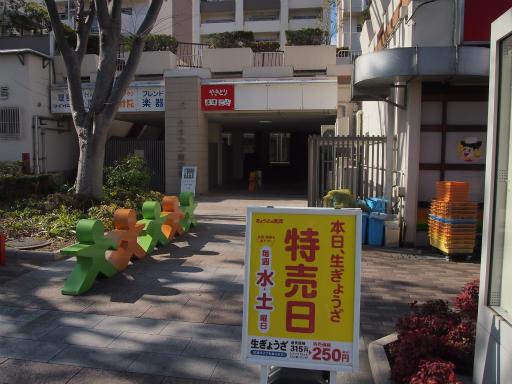 20140315・航空公園駅13