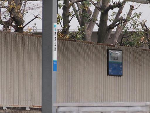 20140315・航空公園駅20