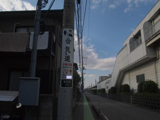 20140315・航空公園駅15