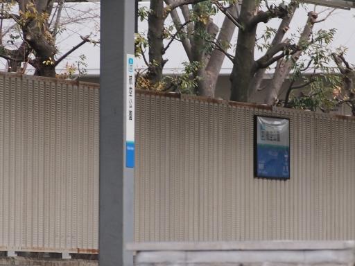 20140315・航空公園鉄14