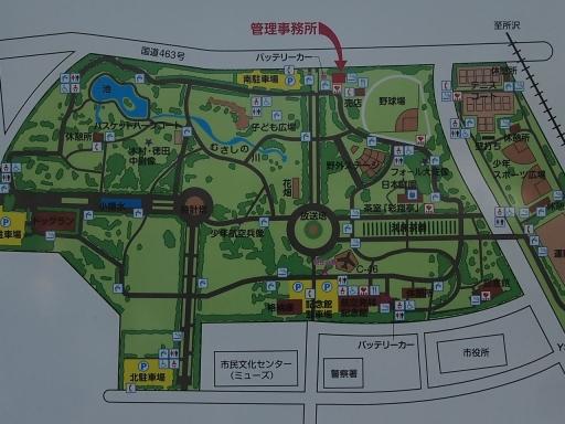 20140315・航空公園鉄10