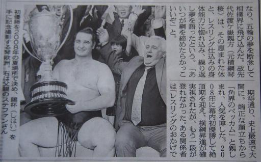 20140324・大相撲11