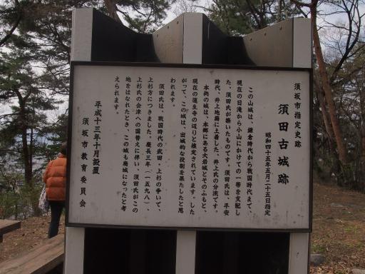 20140420・長野03-03・中